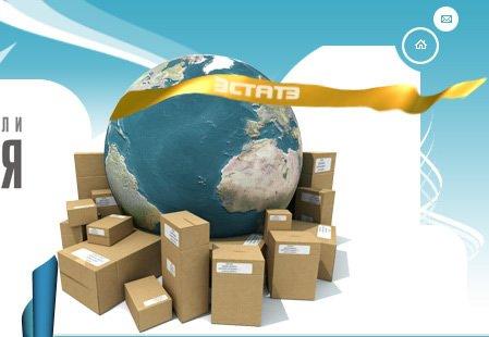 Прибытие товаров на таможенную территорию Российской Федерации.