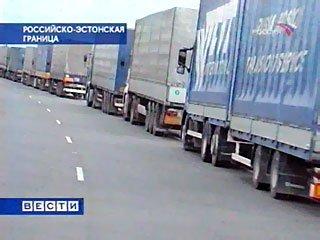 Время ожидания пересечения российско-эстонской границы в пунктах пропуска