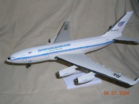 Аэрофлот ввел в эксплуатацию новый лайнер
