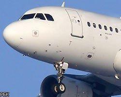 Новый авиаперевозчик в Египте