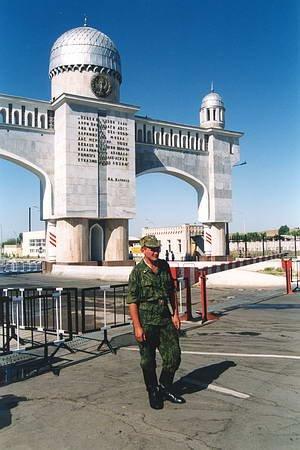 Казахстан: Граница с пробкой