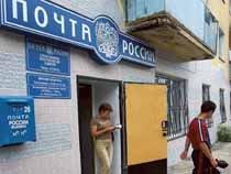Таможенное оформление международных почтовых отправлений