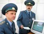 Прибытие на территорию РФ транспортных средств с товарами