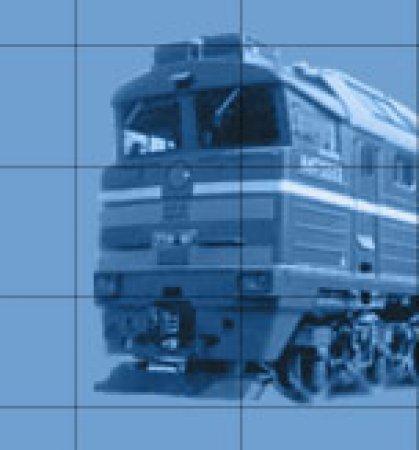 Пломбирование вагонов и контейнеров на железнодорожном транспорте