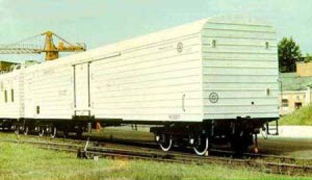Прием грузов к перевозке на железнодорожном транспорте.