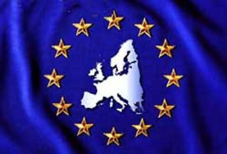 ЕС будет следить за Януковичем