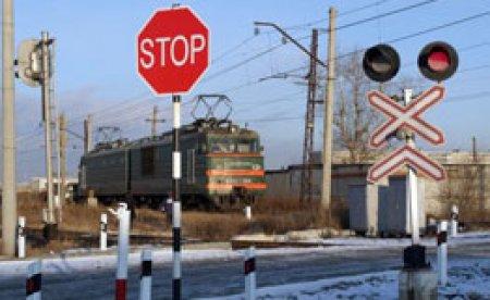 РЖД направит 113 млрд рублей на развитие магистралей Дальнего Востока