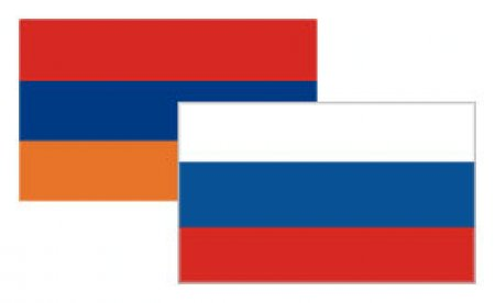 Россия - Армения: динамика положительная