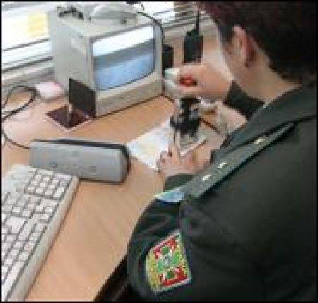 С 1 мая 2008 года в Украине будут ликвидированы семь таможен