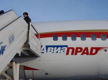 «Авиапрад» продает самолет Як-42, чтобы расплатиться с миллиардным долгом и задолженностями по зарплате