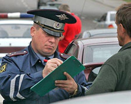 Новые штрафы испугали московских водителей