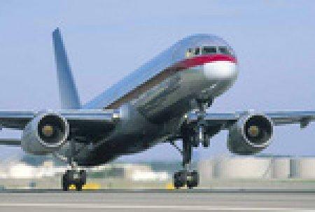 На элементах крепления крыльев самолетов Boeing 757 авиакомпании US Airways обнаружены трещины