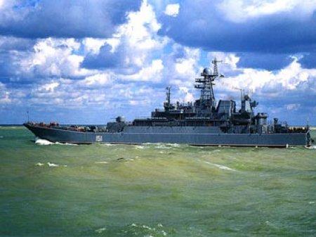 Киеву рекомендуют 'обыскать' Черноморский флот России