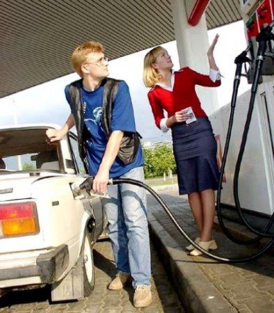 Бензиновое ралли
