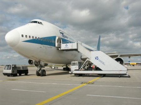 ТОАП приобрела одну из ведущих грузовых авиакомпаний России