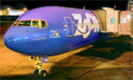 Канадско-британская авиакомпания закрывается из-за высоких цен на топливо