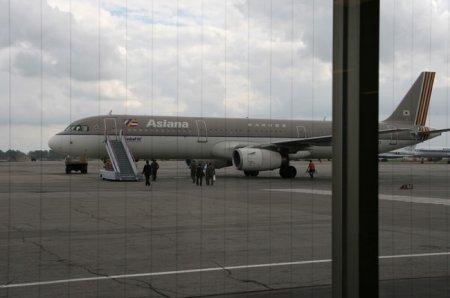 Корейские авиакомпании были признаны самыми безопасными в мире