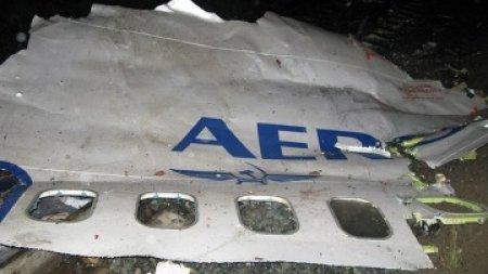 У самолета, разбившегося в Перми, было достаточно топлива