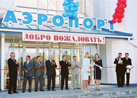 Аэропорты Вологодской области не представляют угрозы жителям