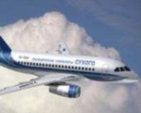 Сотрудники 'Дальавиа' обвинили в финансовом кризисе 'Аэрофлот'