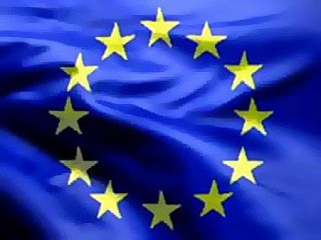 ЕС с 1 января вводит обязательное предварительное информирование о грузах