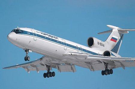 На подмосковном аэродроме предотвращена авиакатастрофа