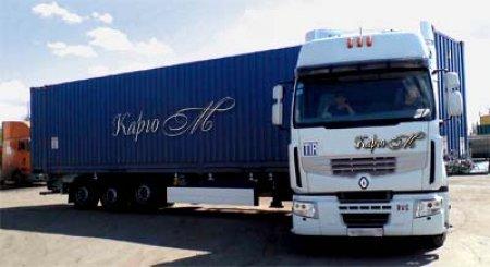 В ожидании кризиса: а грузов все больше