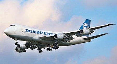 Авиакомпания 'Тесис' готовится к банкротству