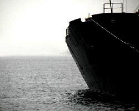 Взрыв на сухогрузе в порту Кланг, Малайзия