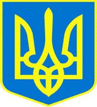 Закон Украины о транспортно-экспедиторской деятельности