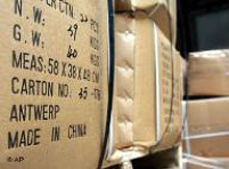 Некоторые вопросы определения таможенной стоимости товаров