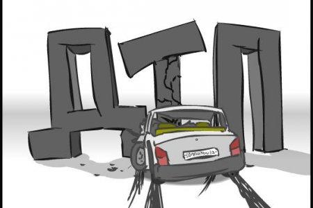 Новыми правилами урегулирования ДТП смогут воспользоваться не все водители