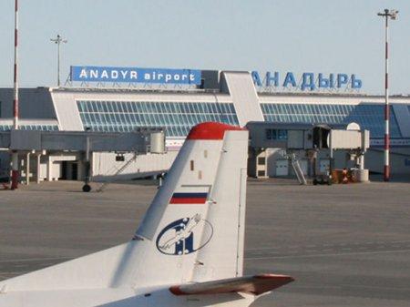 Аэропорт Анадыря ожидает капитальный ремонт