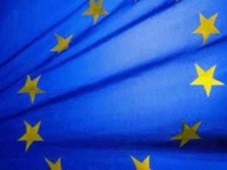 В Украине задумались о создании зон свободной торговли с ЕС и Россией