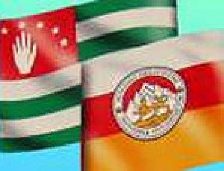 Россия снизила таможенные ставки для Абхазии и Южной Осетии