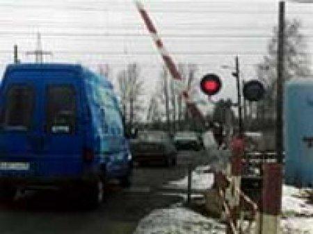Нарушение правил дорожного движения на железнодорожных переездах