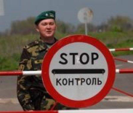 Упрощена процедура пересечения российско-казахстанской границы