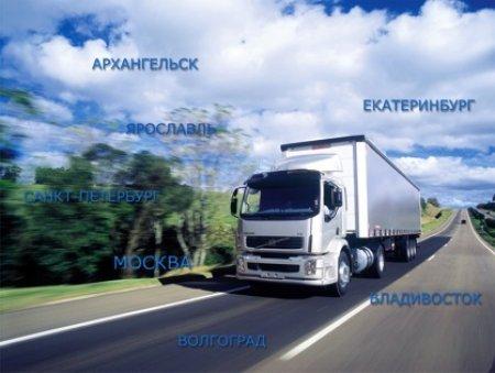 Транспортные услуги перевозки: специфика работы