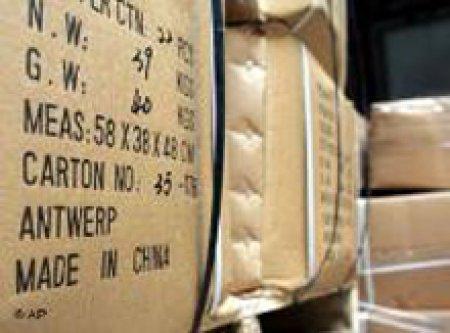 Правительство Беларуси утвердило перечень товаров, при ввозе которых из РФ требуется сертификат происхождения