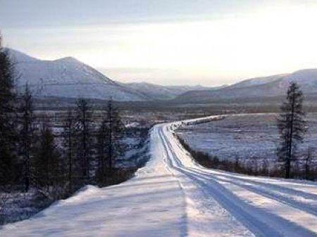 На Колыме через два года начнется строительство автотрассы