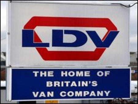 Британский завод LDV