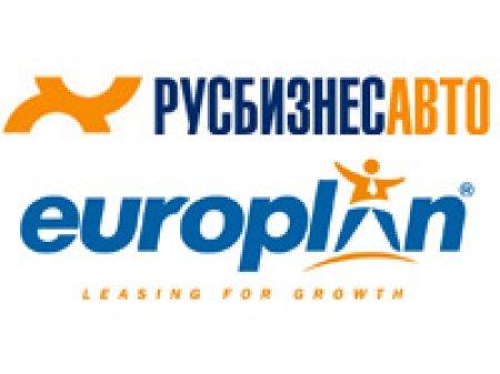 Русбизнесавто и Europlan