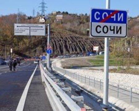 В Сочи началось строительство транспортной магистрали Сочи