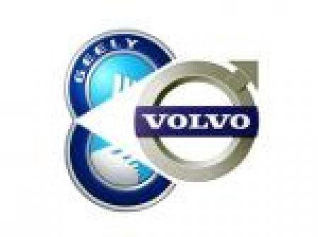 Сделка по продаже Volvo китайцам объявлена состоявшейся